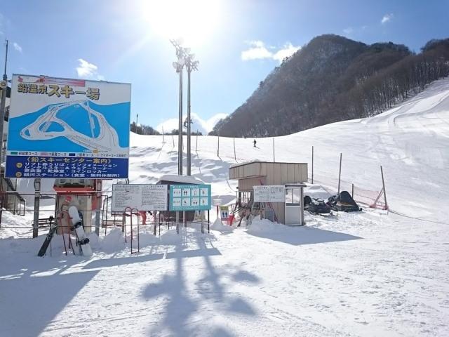 温泉 スキー 場 鉛 花巻市鉛温泉スキー場 2020